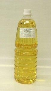 アプリコットカーネルオイル(杏仁油)