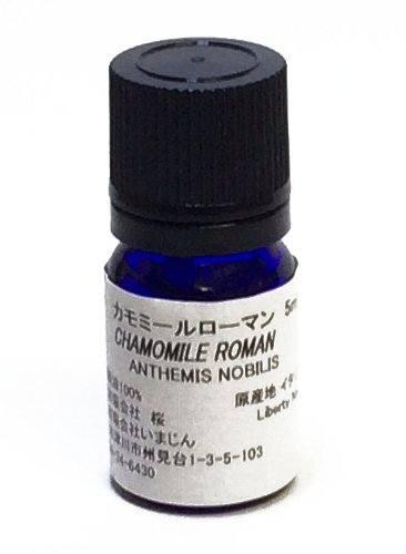 カモミールローマン