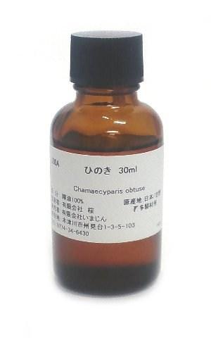 吉野産ひのき精油  エッセンシャルオイル