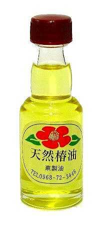 天然一番絞り 椿油