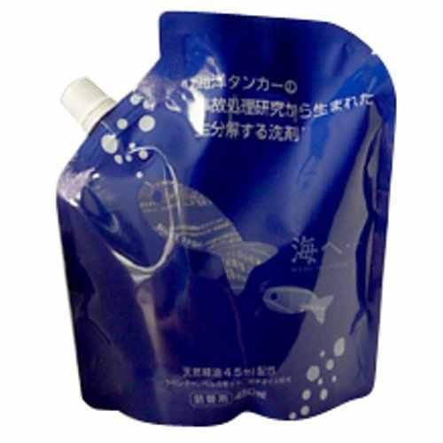 洗濯用洗剤 「海へ…」450ml詰替専用