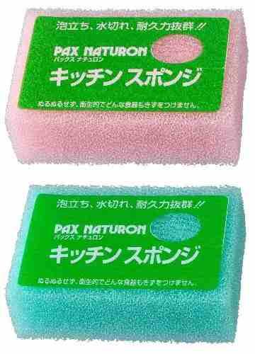 パックスナチュロン 食器洗いスポンジ