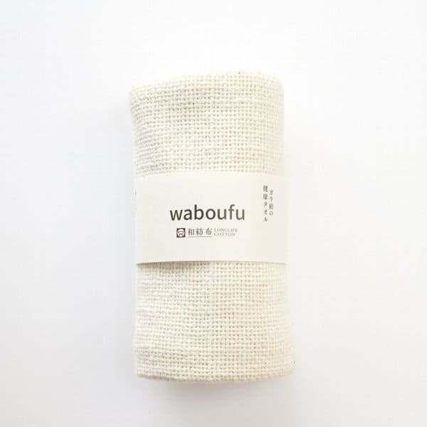 (和紡布) ガラ紡の健康タオル