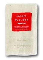 ふきん/台ふきん・キッチンクロス