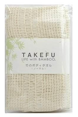 TAKEFUシリーズボディタオル